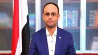Yemen Yüksek Siyasi Konseyi Başkanı Mehdi el-Meşat: Filistin Davasını Savunmaya Devam Edeceğiz