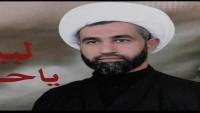 Irak'ta Sadr'a Bağlı Seraya Es-Selam Direniş Gücü Lideri Şeyh Hazim El-Hilfi Şehid Edildi