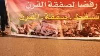 Bahreyn Rejiminin Zulmüne Rağmen Halk Filistin İçin Sokaklara Döküldü