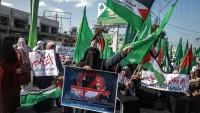 Gazze'de Kadınlar Sokaklara Döküldü
