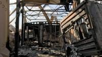 Amerika'nın Batı Asya bölgesinde merkezi komutanlığı, İran'ın intikam saldırılarını beklediklerini açıkladı