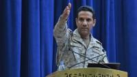 Yemen'in Suudi koalisyonu sözcüsünden el'Mehre halkına hakaret