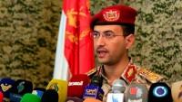 Yemen ordusu Suudi Arabistan'ın stratejik noktalarını hedef aldı