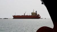 Suud rejimi Yemen'e giden 13 gemiye el koydu
