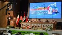 Yemen'den Suud saldırganlara karşı direnişe vurgu