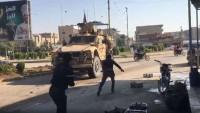 Büyük Şeytan ABD'ye Ait Uçaklar ABD Güçlerine Karşı Direnen Kamışlı Halkını Bombaladı: Şehid Ve Yaralılar Var