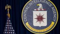 CIA'dan İran itirafı