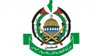 Hamas: Suudi Arabistan, Filistin meselesini yok etme konusunda ABD'nin ortağıdır
