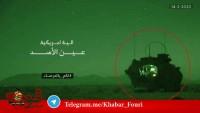 Irak Nuceba Hareketi İşgalci Büyük Şeytan ABD'ye Karşı Savaş İlan Etti