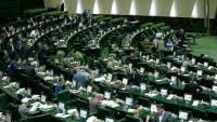 İran'da koronavirüs nedeniyle Meclis tatil edildi