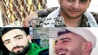 Lübnan Hizbullahı, TSK'nın İHA'lı Saldırısında 6 Mücahidin Şehid Olduğunu Duyurdu