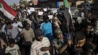 """Sudan'da devrimcilerden, """"İsrail ile görüşen Burhan'a hesap sorun"""" çağrısı"""