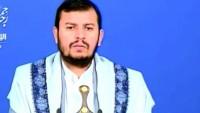 Yemen Ensarullah Hareketi: Siyonist İsrail ile ilişkilerin normalleştirilmesi ihanettir