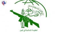Yemen Hizbullahı Suud Pilotunu Esir Aldı