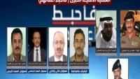 Yemen Hizbullahı Suud Rejimi Hesabına Çalışan Bir Grup Casus Ele Geçirdi