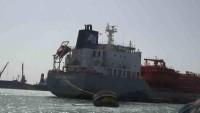 Suudi koalisyon, Yemen'e ait 14 petrol tankerine elkoydu