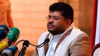 Yemen inkılabı yüksek konseyi başkanı Husi: Korona virüsünü Amerika yaptı
