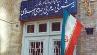 İran: Afganistan buhranının sona ermesi için daha fazla rol almaya hazırız
