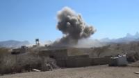 Suudi koalisyonunun saldırılarında en az 16 bin Yemenli öldü