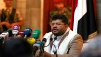 """Yemen Devrimi Yüksek Komite Başkanı: """"Direniş Her Zaman Barıştan Yanadır"""""""
