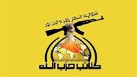 Irak Hizbullah Tugayları: Şehit Süleymani ve Mühendis Suikastının Sorumlusu Amerika'dır