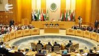 Arap Parlamentosu Türkiye'den Libya'ya silah sevkiyatına son vermesini istedi