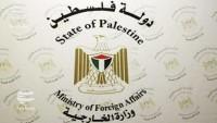Filistin'den Amerika dışişleri sözcüsüne tepki