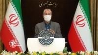 İran'dan ABD'nin korona döneminde yaptırımları ağırlaştırmasına tepki