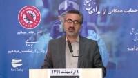 İran'da koronadan iyileşenlerin sayısı 73 bin 791'e ulaştı