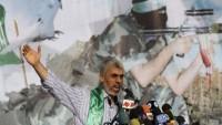 Hamas'tan İsrail'in Yardım Şartına Cevap