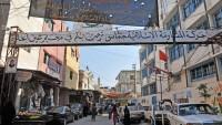 Filistinli mülteciler: UNRWA sağlık hizmetleri konusunda yetersiz kalıyor