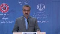 İran sağlık bakanı: İran'ın tanı kiti alımı yaptırımdan dolayı iptal oldu