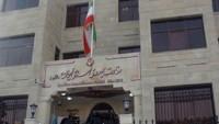 İran Dağlık Karabağ'a yardım iddiasını yalanladı