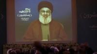 Hasan Nasrallah'ın Ramazan Ayı Münasebetiyle Yaptığı Konuşma