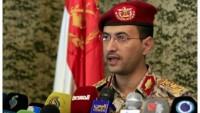 Suudi koalisyonu ateşkesin 10. gününde Yemen'e 30 saldırı düzenledi