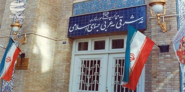 İran Dışişleri Bakanlığı: ABD'nin adaletin uygulanmasına tepkisi, şiddet kullanmaktır