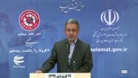 İran korona virüs hastalarının tedavisinde çok başarılı oldu