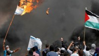 Siyonist rejimle ilişkilerin normalleşmesine itiraz gösterisi