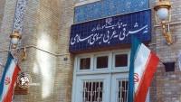 İran Dışişleri Bakanlığı: ABD'de göstericilerin sesleri duyulmalı