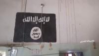 Irak'ta IŞİD'in 2 numarası helak edildi
