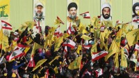 Yemen Ulusal Kurtuluş Hükümeti Almanya'nın Lübnan Hizbullah Hareketi Kararını Kınadı