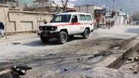 Afganistan'da cami önünde bombalı saldırı: 2 ölü