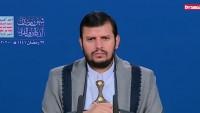 Yemen Hizbullahı Lideri Abdulmelik El Husi: Filistin halkını savunmak için Direniş Cephesi'nin yayındayız