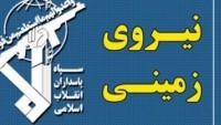 İran devrim muhafızlarından korona ile mücadelede yeni girişim