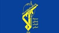 İran Devrim Muhafızları Ordusu: Siyonist Rejim'in çöküşünün hızlanma süreci ortadadır