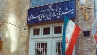İran Dışişleri Bakanlığı: Amerika–İsrail patentli yüzyıl anlaşması Amerikalıların sahtekarlığının açık işaretidir