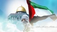 Kum Dini İlimler Havzası: Siyonist İsrail, 'Yüzyılın Anlaşması'nı ancak rüyasında görür