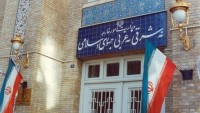 İran'dan Pompeo'nun sözlerine tepki