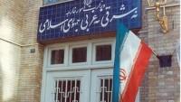 İran Dışişleri Bakanlığı: Trump Bercam konusunda ABD halkının desteğini kazanamadı