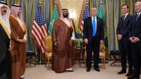 İnsan hakları örgütü: Trump rüşvet karşılığı Suud rejimini destekliyor